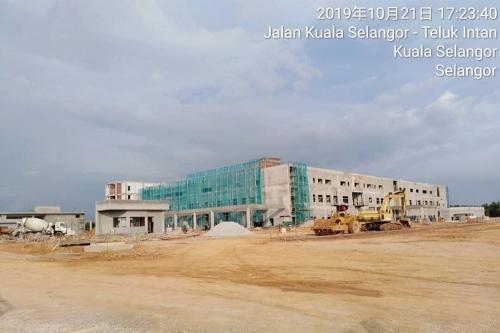 TANJUNG KARANG HOSPITAL